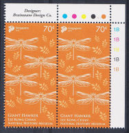 Singapore 2015 Giant Hawker Dragonfly  MNH Pair From Natural History Museum Issue - Insectes