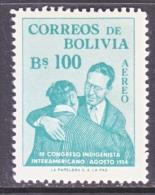 BOLIVIA   C180  ** - Bolivia