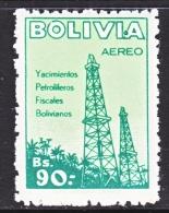 BOLIVIA   C 184   ** - Bolivia