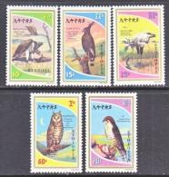 ETHIOPIA    956-60   **   BIRDS OF PREY - Ethiopia