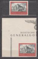 Germany 1943 Mi# 125 Generalgouvernement MNH * * - Besetzungen 1938-45