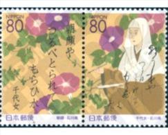 Ref. 136758 * MNH * - JAPAN. 2003. HOMMAGE TO WOMAN POET CHIYOJO . HOMENAJE A LA POETA CHIYOJO - Nuovi