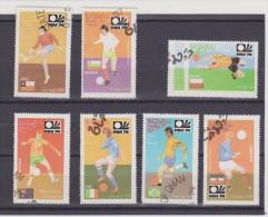 OMAN COUPE DU MONDE DE FOOTBALL 1974 7 TIMBRES - Coppa Del Mondo