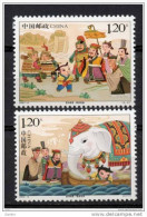 China  Chine : 2008-13** Cao Chong Pèse L´éléphant SG5276/7 - 1949 - ... République Populaire