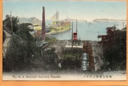The No.2  Mitsubishi Dock Yard Nagasaki Japan 1905 Postcard - Japan