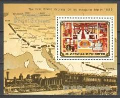 Korea 1984 Mi Block 182 MNH TRAINS - Treinen