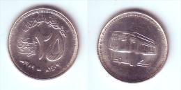 Sudan 25 Ghirsh 1989 (1409) - Sudan