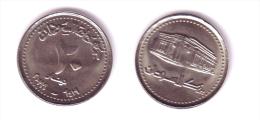 Sudan 20 Dinars 1999 (1419) - Soudan