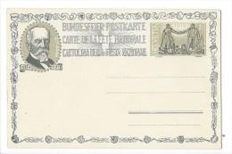 N33 -  Carte N°28 Fête Nationale Bundesfeier 1919  Neuve Gottfried Keller - Interi Postali