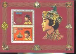 MNH BHUTAN # 162 : MINI SHEET ROYAL CORONATION KING JIGME SINGYE WANGCHUK - Bhoutan