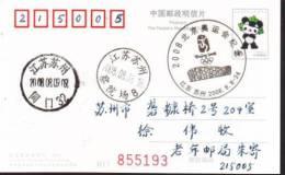 Postmark: 2008.8.8. Opening Olympic Games Beijing On Postal Card Postally Used (B)