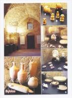 Museum Byblos, postcard Lebanon  , carte postale Liban jbeil