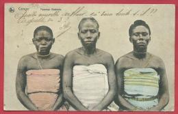 Congo-Belge - Ethnie - Femmes Batetela - 1912 ( Voir Verso ) - Belgian Congo - Other