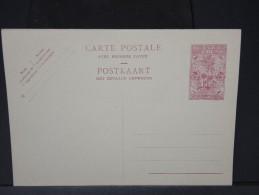 RUANDA URNDI -  ENTIER POSTAL  CARTE POSTALE AVEC REPONSE   NEUF A VOIR  LOT P3686 - Entiers Postaux
