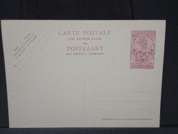 RUANDA URNDI -  ENTIER POSTAL  CARTE POSTALE AVEC REPONSE   NEUF A VOIR  LOT P3686 - Stamped Stationery
