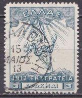 GREECE 1913 Campaign Of 1912 3 Dr. Blue  Porous Paper Vl. 319 B - Griekenland