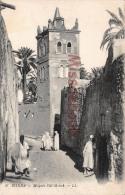 ALGERIE - BISKRA - Mosquée Sidi Maleck Lot De 2  - 4 Photos - Biskra