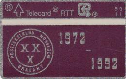 BELGIUM - 20 years Postzegelclub Nossegem 1972-1992, CN : 004G, tirage 1000, mint