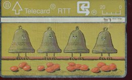 EG4394   BELGIQUE  TELECARTE MAGNETIQUE