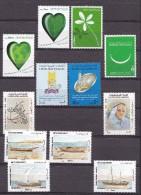 10 YEARS Collection Of UAE STAMP COMPLETE ISSUE FROM 1997-2006  MNH - Verenigde Arabische Emiraten