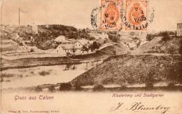 GRUSS Aus TALSEN   (TALSI ) - Lettonie