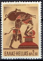 GREECE # STAMPS FROM YEAR 1970 STANLEY GIBBONS 1136 - Greece