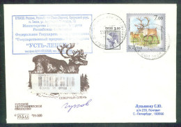 RUSSIA 2008 COVER Used YAKUT ARCTIC UST-LENA DELTA PRESERVE DEER CERF HIRSCH ANIMALS ANIMAUX FAUNA ANIMAUX Tiksi Mailed - Preserve The Polar Regions And Glaciers