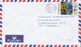 Hong Kong China Airmail Par Avion HONG KONG 1997 Cover Brief Denmark Worldbank Meeting Telecommunication $3.10 Stamp - 1997-... Sonderverwaltungszone Der China