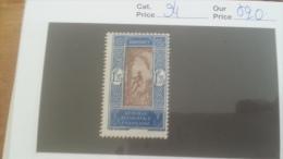 LOT 254368 TIMBRE DE COLONIE DAHOMEY NEUF* N�94 VALEUR 20 EUROS