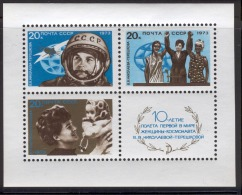 Russia (USSR) 1973 MNH Valentina Nikolayeva-Tereshkova, First Woman Cosmonaut; Souvenir Sheet; Scott Cat. No. 4092 - Russia & USSR