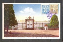 1930, TARJETA POSTAL CIRCULADA ENTRE KOBE Y SORIA, VIA SIBERIA, AKASAKA PALACE - TOKYO - 1926-89 Empereur Hirohito (Ere Showa)
