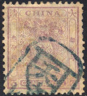 China #14 XF Used 3c Lilac Small Dragon From 1888 - China