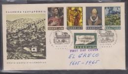 O) 1965 GREECE, PANTING, EL GRECO, FDC  CIRCULATED, XF - FDC