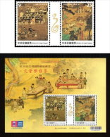 2015 30th Asian Stamp Exhi Stamps & S/s-Literary Gatherings Painting Drink Wine Tea Calligraphy Rock Lute Music - Wines & Alcohols