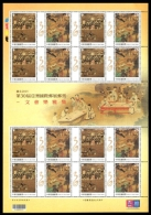 2015 30th Asian Stamp Exhi Stamps Sheet-Literary Gatherings Painting Drink Wine Tea Calligraphy Rock Lute Music - Wines & Alcohols
