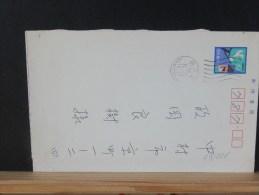 49/826     ENVELOPPE     JAPON - Postal Stationery