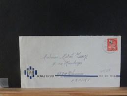 49/858    LETTRE    JAPON  POUR   FRANCE - Covers & Documents