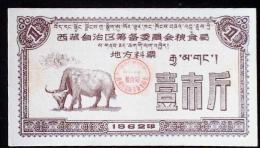 CHINA CHINE 1962 TIBET FODDER TICKETS 0.5KG、1.5KG、2.5KG - Chine