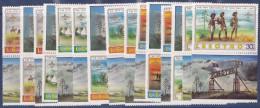 Lesotho N°475/479 - 15 Valeurs Avec Vignettes Différentes - Neufs ** - Superbe - Lesotho (1966-...)