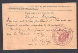 Ariège - Hopital  N° 51 Bis De LEZAT  ( 2 Scans ) - Guerre De 1914-18