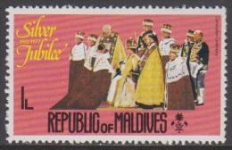 1977 - MALDIVES - Y&T 624 - Elizabeth II (MNH/**) - Maldives (1965-...)