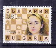 BULGARIE Y&T 4076 ** MNH, CHESS, ECHECS. (5AT35)