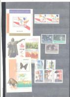 Año 1992 MNH - Guinea Ecuatorial