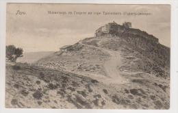 Gori.Georgia.St.George Cloister On Trioletah Mountain. - Russia