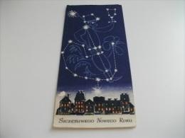 HANNA BALICKA FRIBES POLONIA SZCZESLIWEGO NOWEGO ROKU - Astronomia