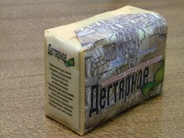 RUSSIA Toilet Soap Antibacterial Natural Product Set Of 4 Pcs X 100 Gr - Beauty Products