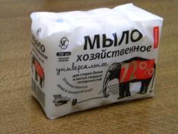 RUSSIA Domestic Detergent Household Laundry SOAP Set Of 4 Pcs X 100 Gramm - Produits De Beauté