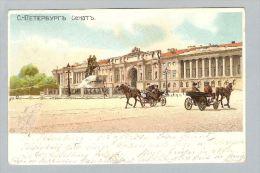 AK Russland St.Petersburg 1900-09-22 Litho - Russie