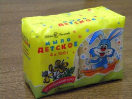 RUSSIA TOILET SOAP For KIDS Set Of 4 Pcs X 100 Gramm - Beauty Products