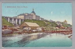 AK Russland Zwanowo 1911-12-07 Foto Fluss Hafen - Russie